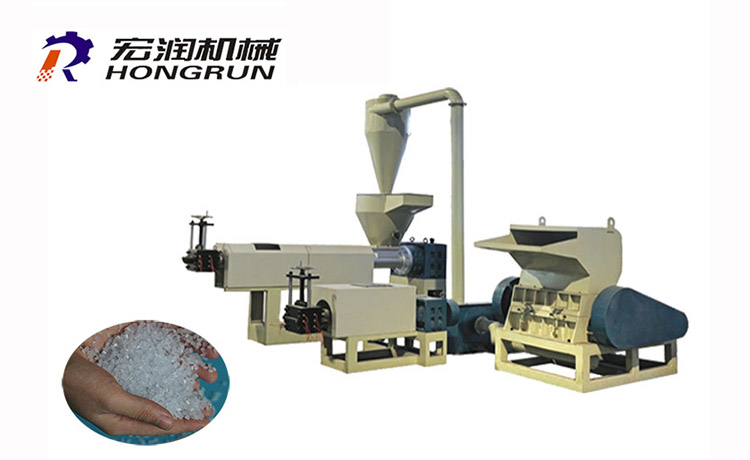 PS Foam Material Recycle Machine