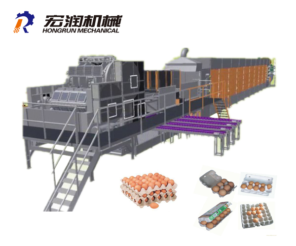 Full-Auto Double-Roller Egg Tray Machine